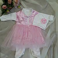 Человечек для новорожденных (для девочки) розовый
