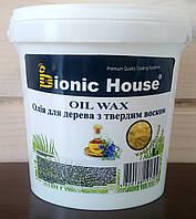 Олія для дерева з твердим воском Oil  Wax 1 л Bionic House