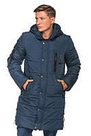 Зимняя удлиненная мужская куртка 46-56 размера синяя
