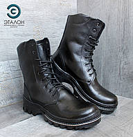 Ботинки берцы зимние кожаные DMS-1N натуральный мех