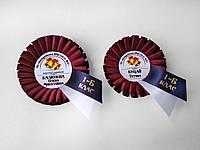 Медали «Катюша» с надписью для первоклассников Богодуховской ООШ І-ІІІ ступеней № 2.