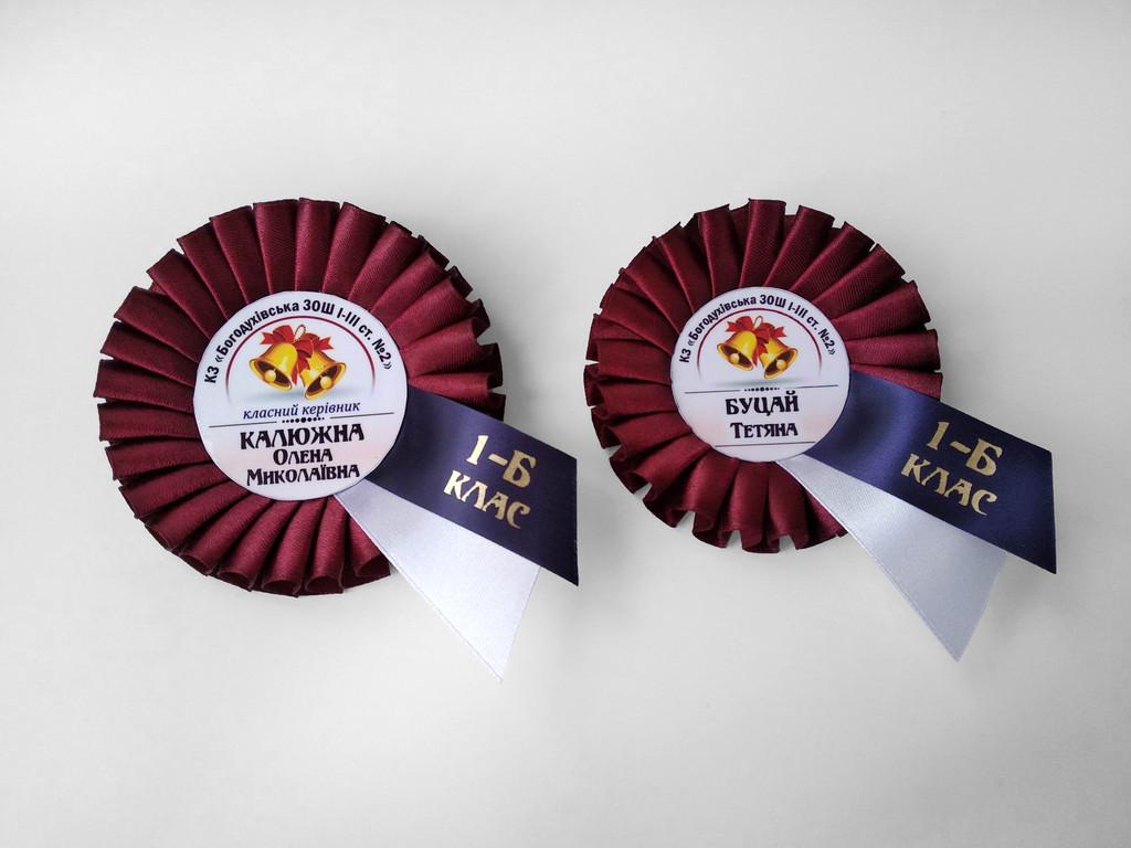 Медаль «Выпускник 2019» — «Катюша» с надписью.