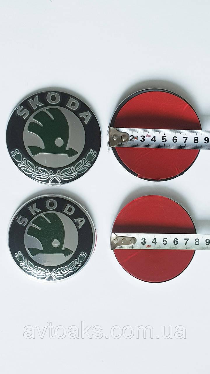 Эмблема  Skoda зелёная, большая и малая