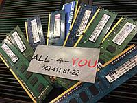 Оперативна пам`ять / оперативная память  DDR3 2GB DIMM PC3 10600/12800U 1333/1600mHz Intel/AMD