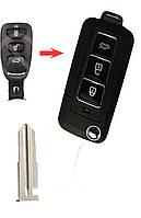 Корпус выкидного ключа  Hyundai  3 кнопки (для переделки), фото 1