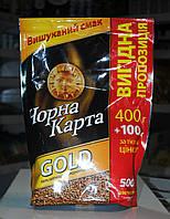 Кофе растворимый Черная Карта в эконом-паке 400+100 грамм