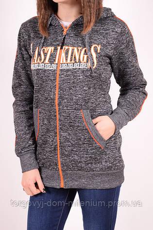 Кофта женская спортивная на флисе (цв.т/серый) Godsend E-8838 Размер:44,46, фото 2