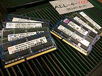 Оперативна пам`ять / оперативная память  DDR3 4GB SO-DIMM PC3 8500/10600/12800S 1066/1333/1600mHz Intel/AMD