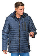 Стеганная мужская куртка демисезонная большие размеры 48-60 синяя