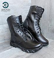 Ботинки берцы зимние кожаные DMS-2 чёрные