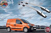 Рейлинги на крышу Fiat Fiorino / Фиат Фиорино 2008-