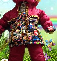 Детский зимний костюм «Капитошка»