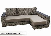 Угловой диван Шах в ткани 4 категории (ткань 36)