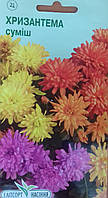 Семена цветов Хризантемы индийская смесь (Елитсорт)