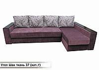 Угловой диван Шах в ткани 7 категории (ткань 37)