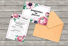 Готовые свадебные пригласительные