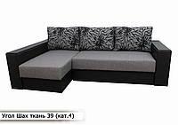 Угловой диван Шах в ткани 4 категории (ткань 39)