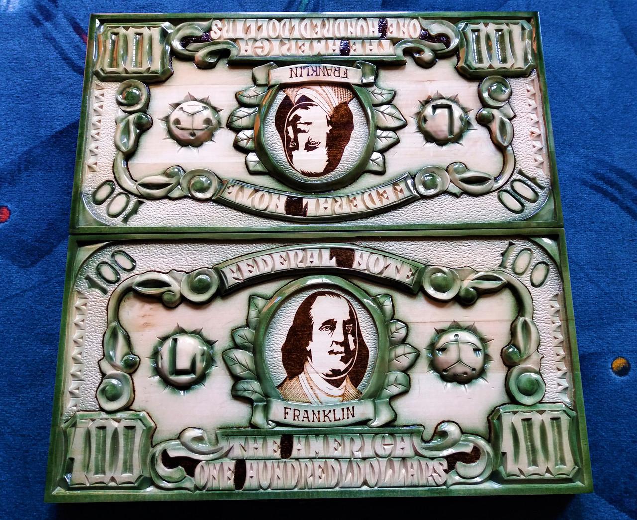 "Нарды ""100 долларов"" зелёные"