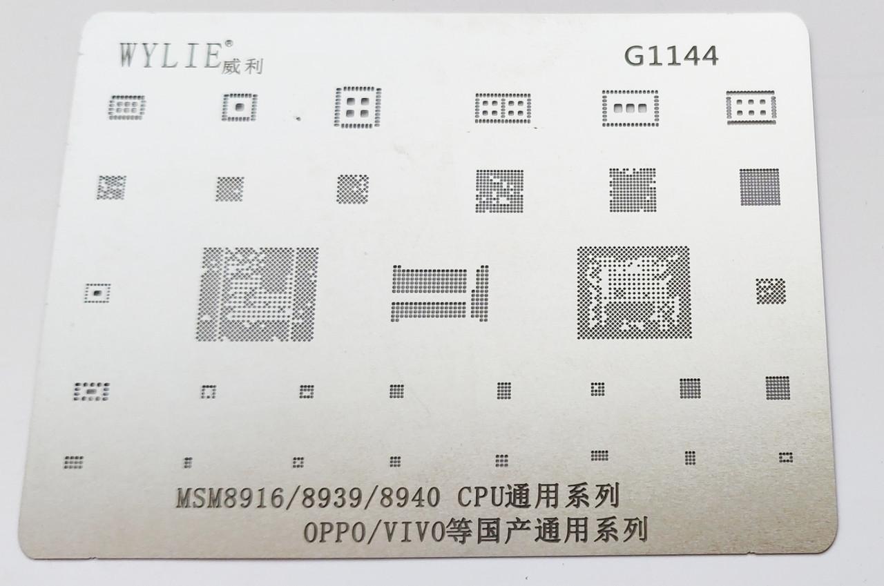 BGA трафарет G1144 для смартфонов OPPO и VIVO. MSM8916, MSM8939, MSM8940, BGA221