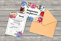 Свадебные приглашения купить