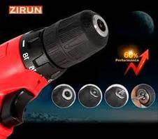 Шуруповерт ручний ZIRUN 12V Li-ion