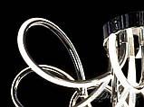 Стильная потолочная хромированная люстра 3687/6+3HR, фото 5