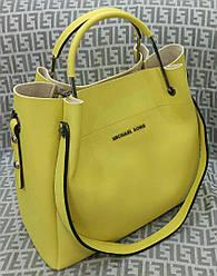 Яркая женская кожаная сумка Michael Kors. Цвета в ассортименте. Материал: эко-кожа.
