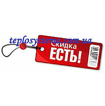 Теплый пол - Двухжильный нагревательный кабель IN-TERM 1300 Вт – 64 м (Fenix Чехия), фото 2
