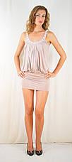 Открытое оригинальное эксклюзивное вечернее платье мини с камнями бежевое, фото 3
