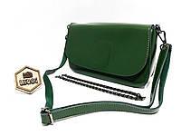 Темно-зеленая женская сумка из плотной натуральной кожи с двумя ремнями , фото 1