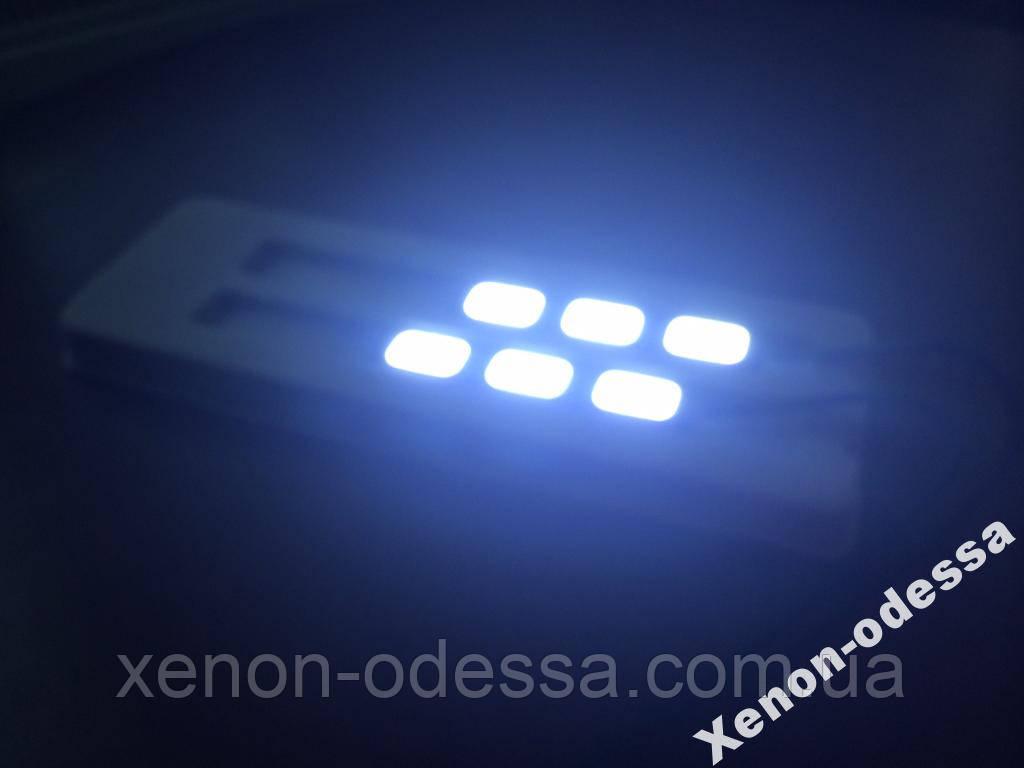 LED COB DRL 9 см (3 светящихся сегмента)