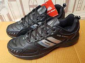 Кросівки чоловічі VEER чорні,розміри 47-50.