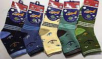 Махровые детские носочки L БАМБУК