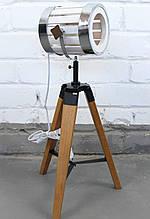 Торшер светильник прожектор в стиле лофт(НИЗКИЙ) Модель 13 на деревяной треноге