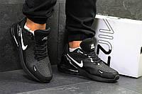 Кроссовки мужские черно-белые Nike Air  Max 270 5748