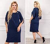 Новинка! Платье батал с брошью, модель 130 , цвет темно синий, фото 1