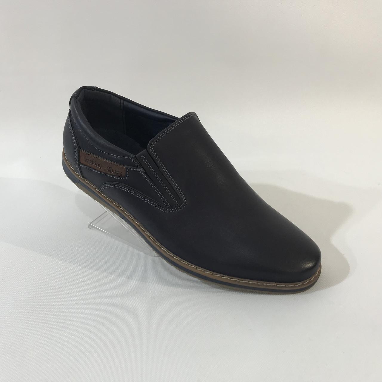 Туфли подростковые (экокожа)/ р.36-41