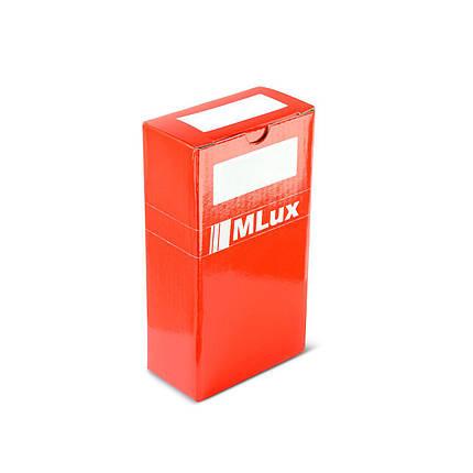 Лампа ксеноновая MLux H15+Halogen, 35 Вт, 4300°К, фото 2
