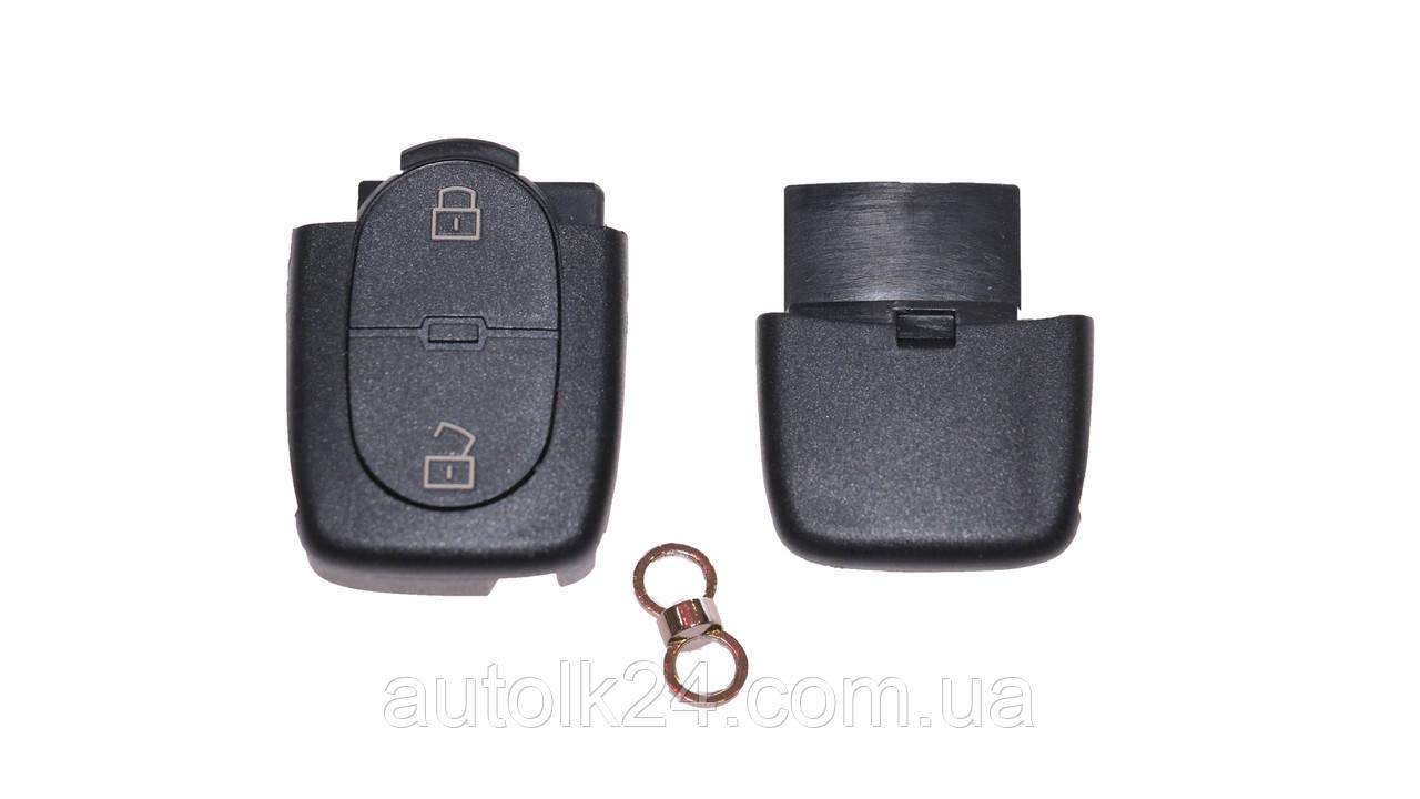 Корпус пульта (выкидного ключа)для AUDI 2 кнопки под батарейку CR20