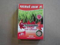 Удобрение Чистый лист осеннее для газона