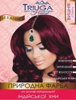 Краска для волос на основе хны - вишня Триюга Хербал, Triuga Herbal, 25 гр