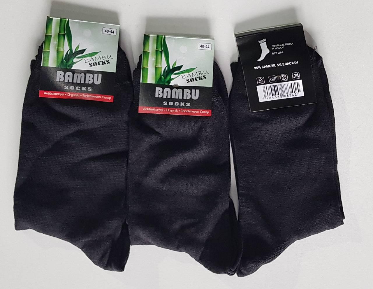 Мужские носки мужские стрейч  Бамбу размер (40-44) Черные