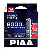 PIAA Xenon D4U (D4S/D4R) комплект 2 шт White 6000k /Гарантия 3 года/