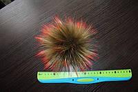 Помпон из эко меха 12-15 см