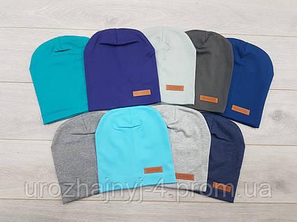 Трикотажная шапка подкладка х/б р 50-52 Упаковка 5шт