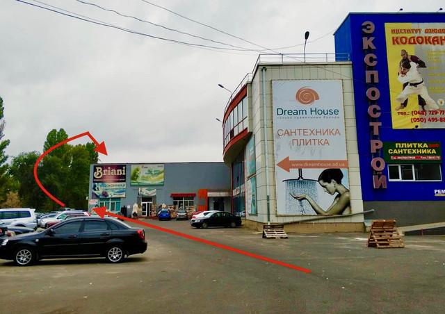 Авторизованный Сервисный Центр «Профи» (СПД Донцов И.О)
