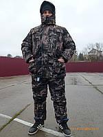 Зимний костюм  камуфляж темный до -30. Для рыбалки и охоты