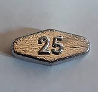 Груз Ромб скользящий 25г (упак 25шт), фото 1