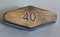 Груз Ромб скользящий 40г (упак 25шт)