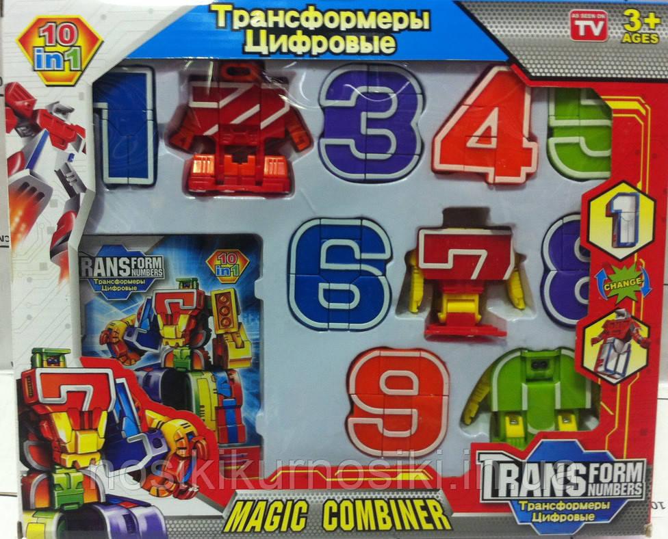 Цифры трансформеры Ttansform numbers от 0 до 9 (10 цифр в наборе)